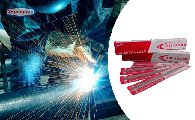 Купить недорого электроды FRUNZE АНО-4, 450 мм, 5 мм