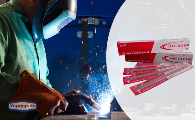 Купить недорого электроды FRUNZE АНО-4, 350 мм, 3 мм