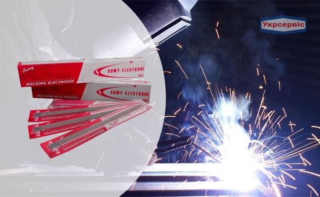 Купить недорого электроды FRUNZE АНО-4, 450 мм, 4 мм