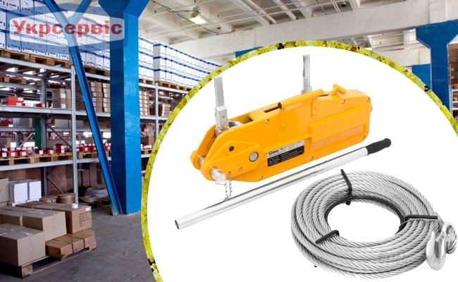 Купить выгодно лебедку МТМ для склада Gutman KKV-3.2