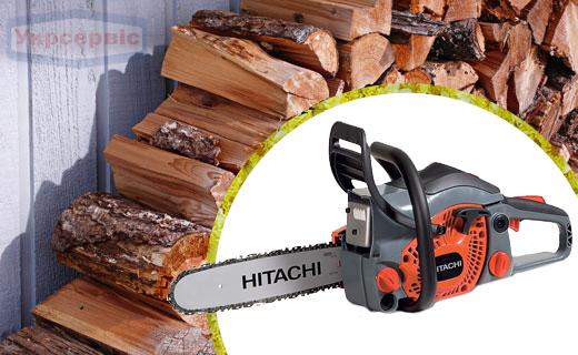 Купить недорого бензопилу Hitachi CS33EB для дома