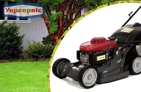 Купить недорогую бензиновую самоходную газонокосилку Honda HRX 476 C1 VKE для газона