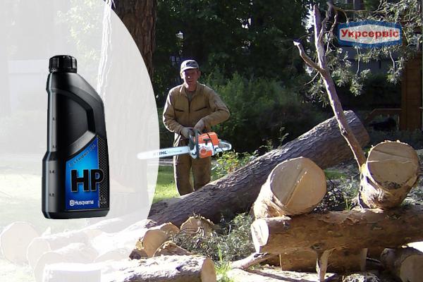 Купить недорого моторное масло Husqvarna HP 5767417-04