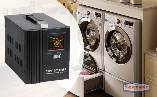Купить недорого стабилизатор напряжения IEK IVS20-1-02000