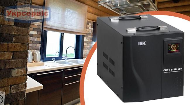 Купить недорогой стабилизатор напряжения IEK IVS20-1-10000