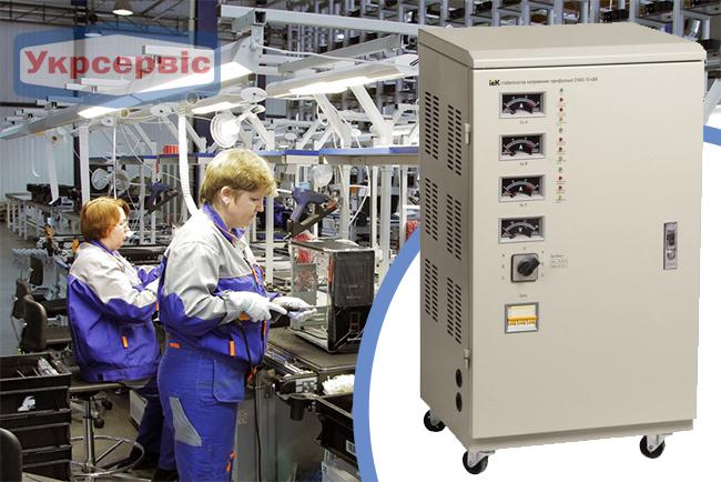Купить недорого стабилизатор напряжения IEK IVS10-3-15000