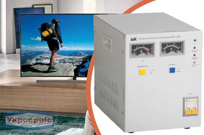 Купить недорогой стабилизатор напряжения IEK IVS10-1-05000