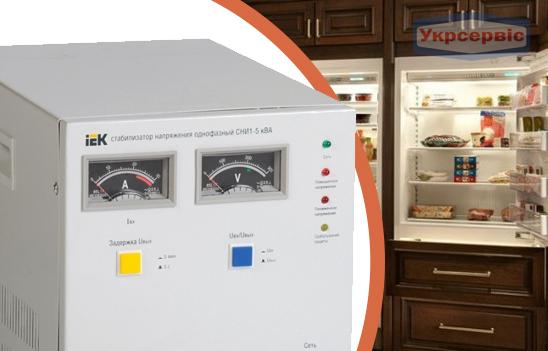 Купить недорого стабилизатор напряжения IEK IVS10-1-05000