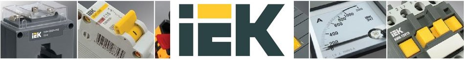 Производство бесперебойников IEK