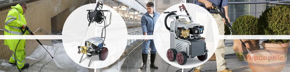 Купить недорого мойки высокого давления Idrobase для уборки