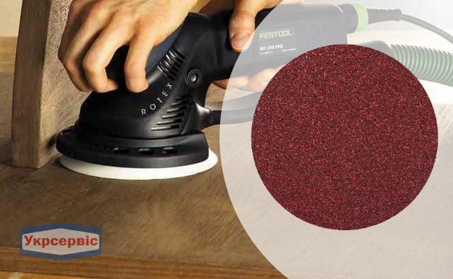 Купить недорого шлифовальный круг по дереву KLINGSPOR PS 18 EK 125 мм P-150