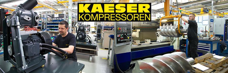 Купить недорого компрессоры Kaeser