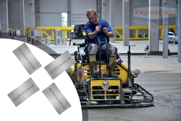Купить затирочные лопасти Masalta BLADE 900 мм для бетона