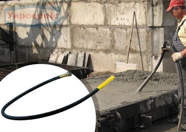 Купить недорого гибкий вал для глубинного вибратора Masalta VEF2750