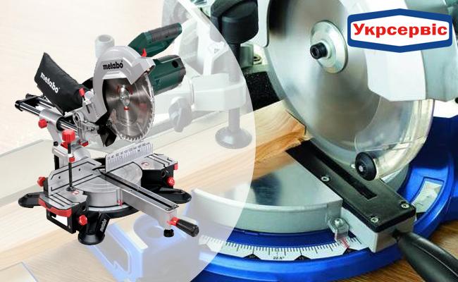 Купити дешево маятникову пилу Metabo KGS 254 M для роботи