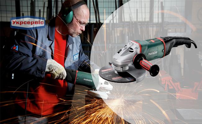 Купить недорого УШМ Metabo W 26-230 MVT в Украине