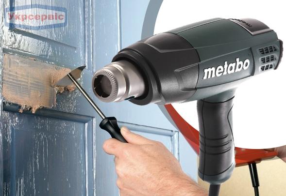 Купить технический фен Metabo H 16-500 в Украине