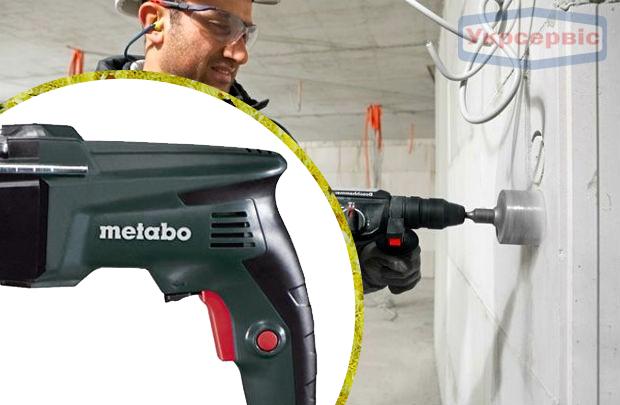 Купить дешево перфоратор Metabo KHE 2444 для работы