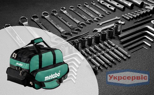 Купить недорогой контейнер для инструментов Metabo 657006000