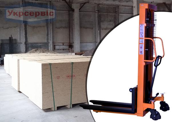Купить гидравлический штабелер желтый Metier 1500кг 3м
