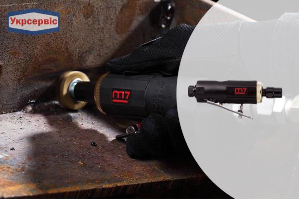 Купить недорого пневмошлифмашину Mighty Seven QA-111A в Украине