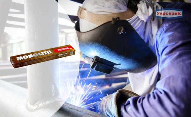 Купить недорого электроды Professional (E50), 450 мм, 4 мм
