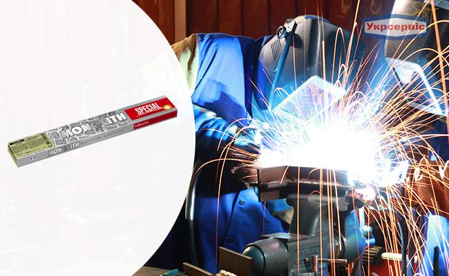Купить недорого электроды SPECIAL Т-590, 450 мм, 5 мм