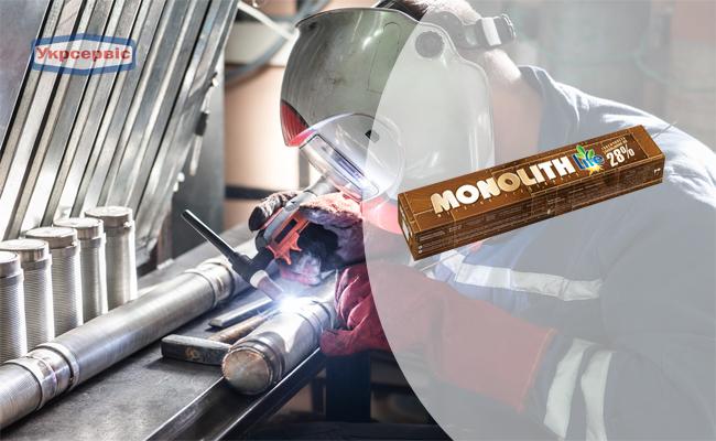 Купить недорого электроды Монолит РЦ (E46) АНО-36, 450 мм, 4 мм