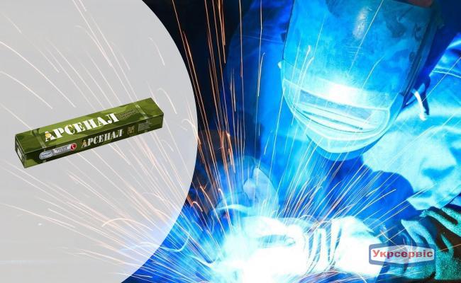 Купить недорого электроды Арсенал РЦ (E46) АНО-21, 350 мм, 3 мм