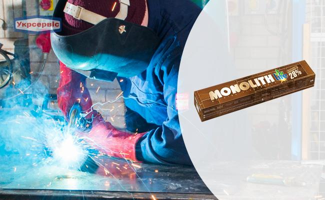 Купить недорого электроды Монолит РЦ (E46) АНО-36, 350 мм, 3 мм