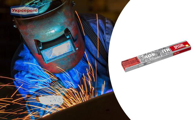 Купить недорого электроды SPECIAL ЦЧ-4, 350 мм, 3 мм