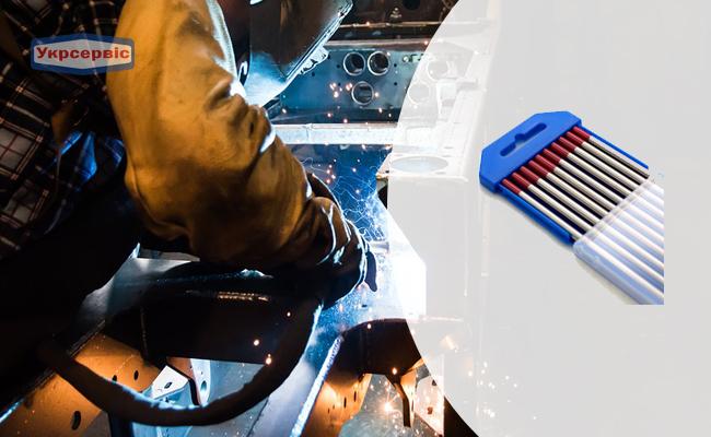 Купить недорого вольфрамовые электроды WT20, 2.4 мм