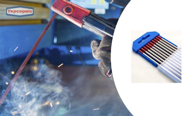 Купить недорого вольфрамовые электроды WT20, 3.2 мм
