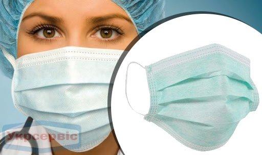 Купить стерильную медицинскую маску