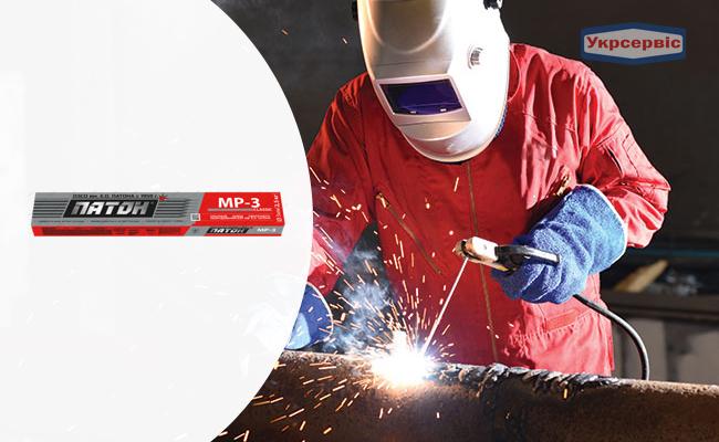 Купить недорого электроды Патон МР-3, 350 мм, 3 мм