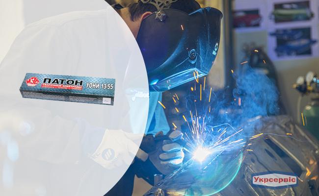 Купить недорого электроды Патон УОНИИ-13/55, 450 мм, 5 мм