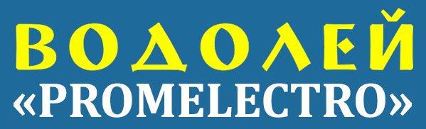Официальный логотип компании Водолей