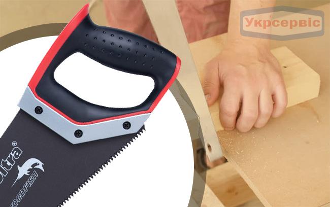 Купить недорого ножовку Sigma 4401522