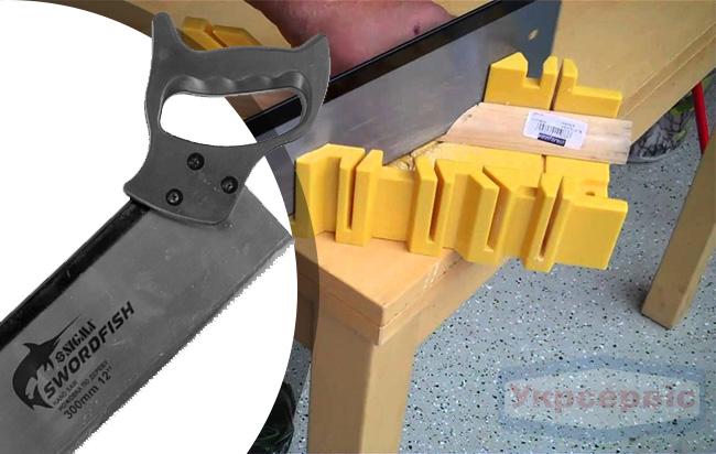 Купить недорого ножовку Sigma 4401411