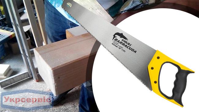 Купить недорого ножовку Sigma 4401021