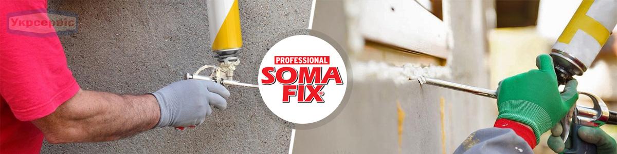 Купить недорого монтажную пену SomaFix