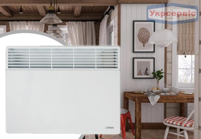 Сколько стоит электроконвектор Термия ЭВНА - 2,5/230 С2 (сш) для дома