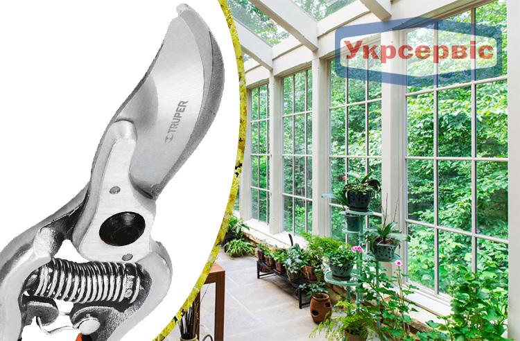 Купить недорогой секатор для обрезки растений Truper T-67
