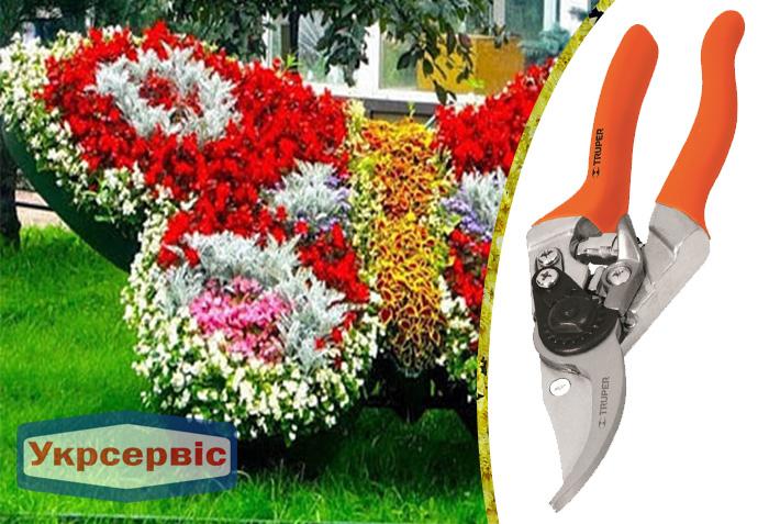 Купить недорогой секатор для обрезки растений Truper T-45
