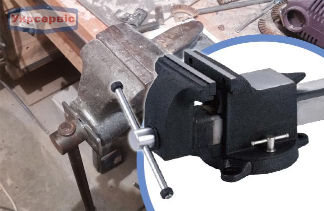 купить недорого слесарные тиски Whirlpower F021-01-03
