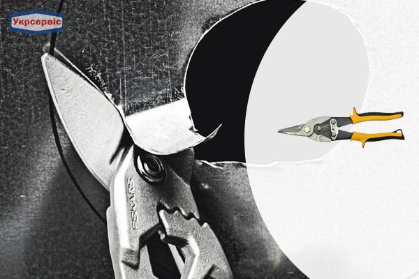Купить недорого ножницы по металлу Whirlpower 15619-02-250