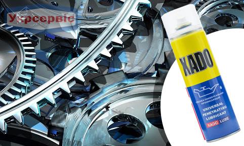 Купить универсальную спрей смазку XADO XA 30314, 300мл