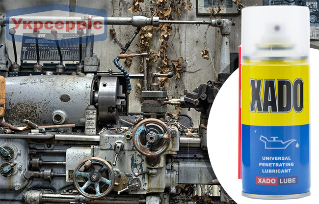 Купить недорого смазку для редуктора мотокосы XADO XА 30014, 150мл