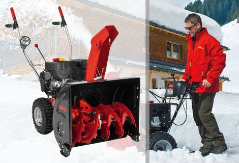 Купить хороший снегоуборщик для уборки снега