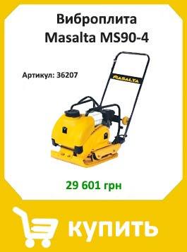 Виброплита Masalta MS90-4